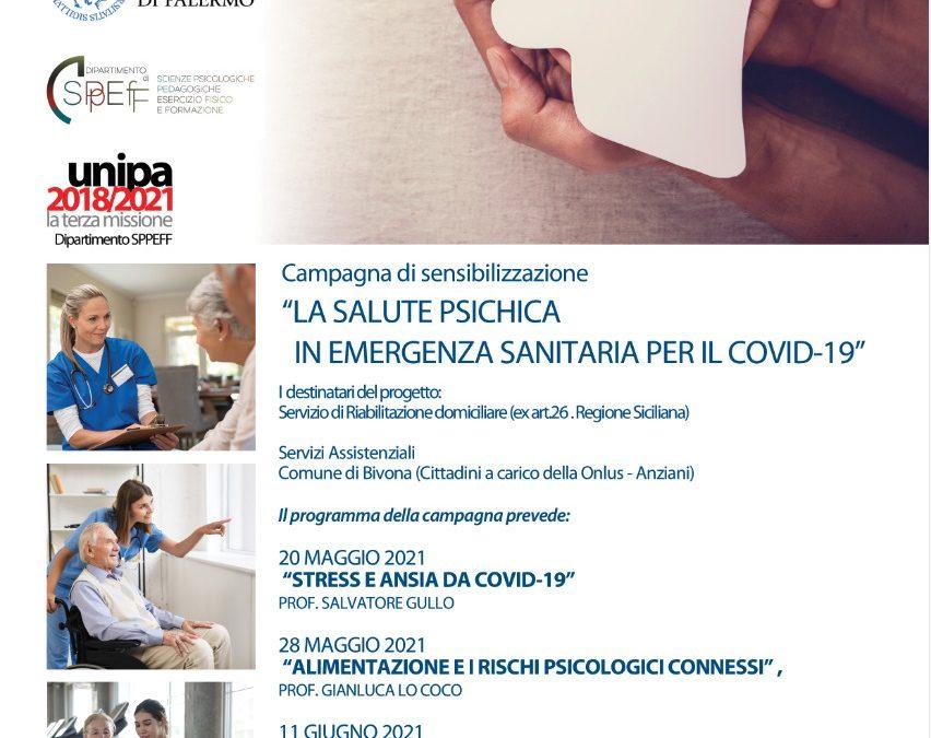 """Ciclo di incontri per promuovere la campagna di sensibilizzazione """"LA SALUTE PSICHICA IN EMERGENZA SANITARIA PER IL COVID""""."""